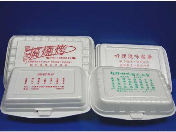 發泡膠飯盒組合(水松飯盒組合)
