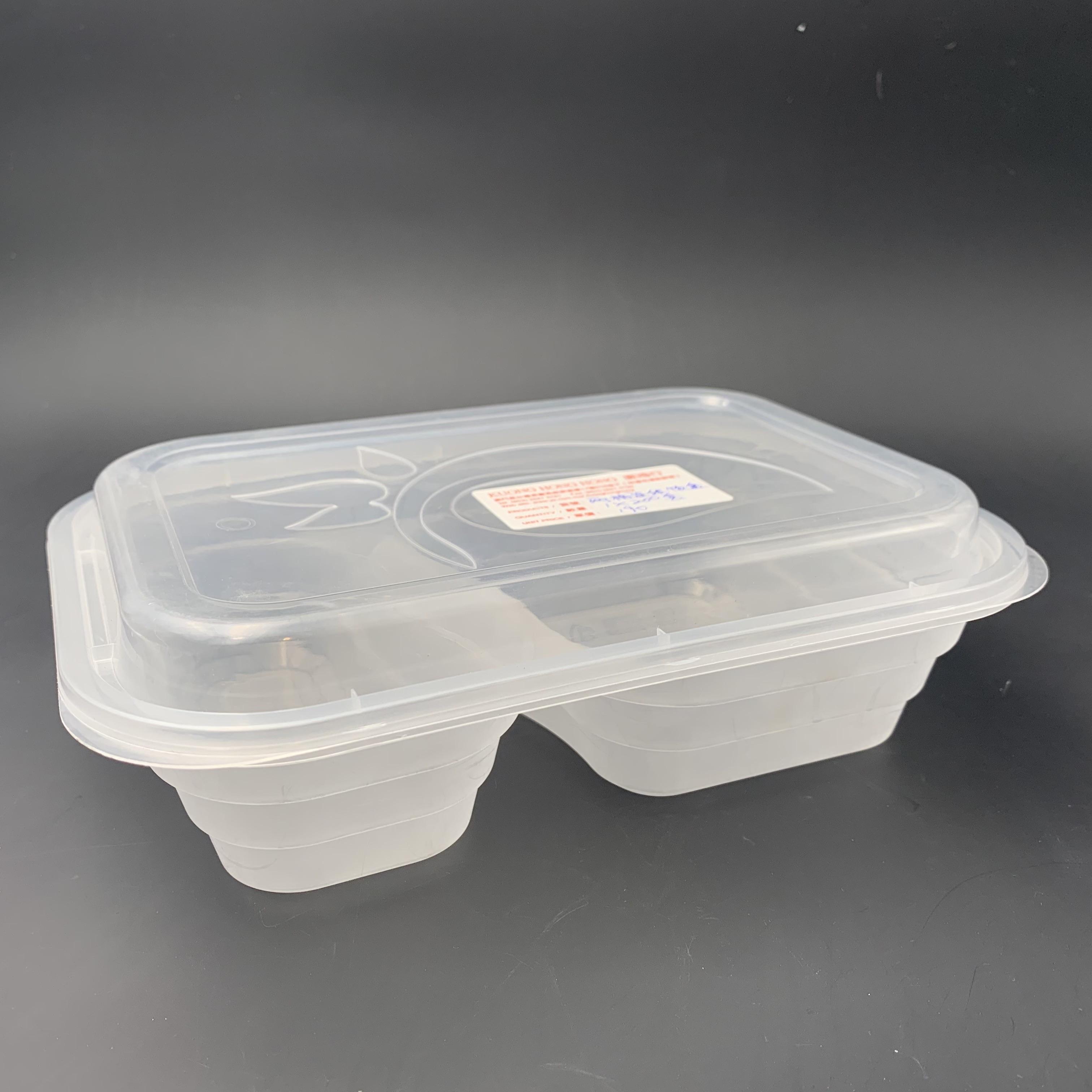 1000ml 連體雙格飯盒