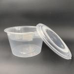 1750ml 微波爐膠碗配注塑蓋(連內托)