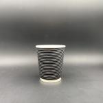 8oz 咖啡紙杯 (黑色橫坑紋)