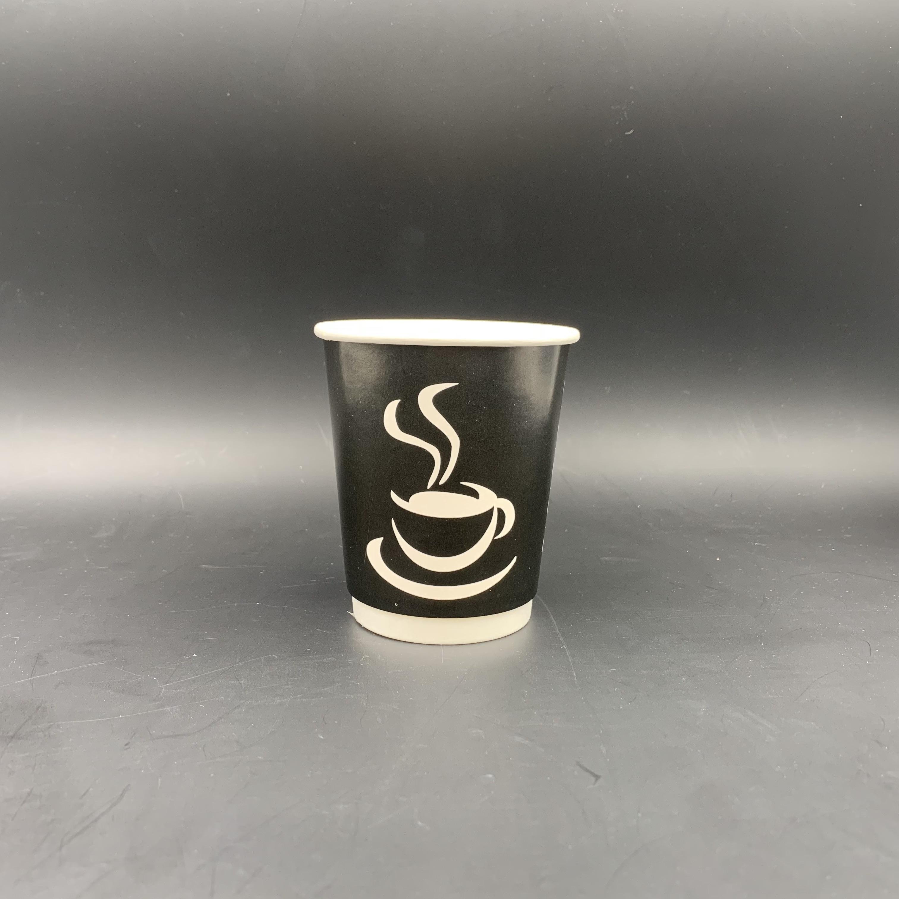 8oz 咖啡紙杯 (黑色底配咖啡杯圖案)