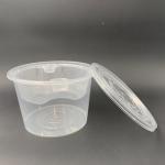 1000ml 微波爐膠碗配注塑蓋(連內托)