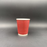 8oz 咖啡紙杯 (紅色橫坑紋)