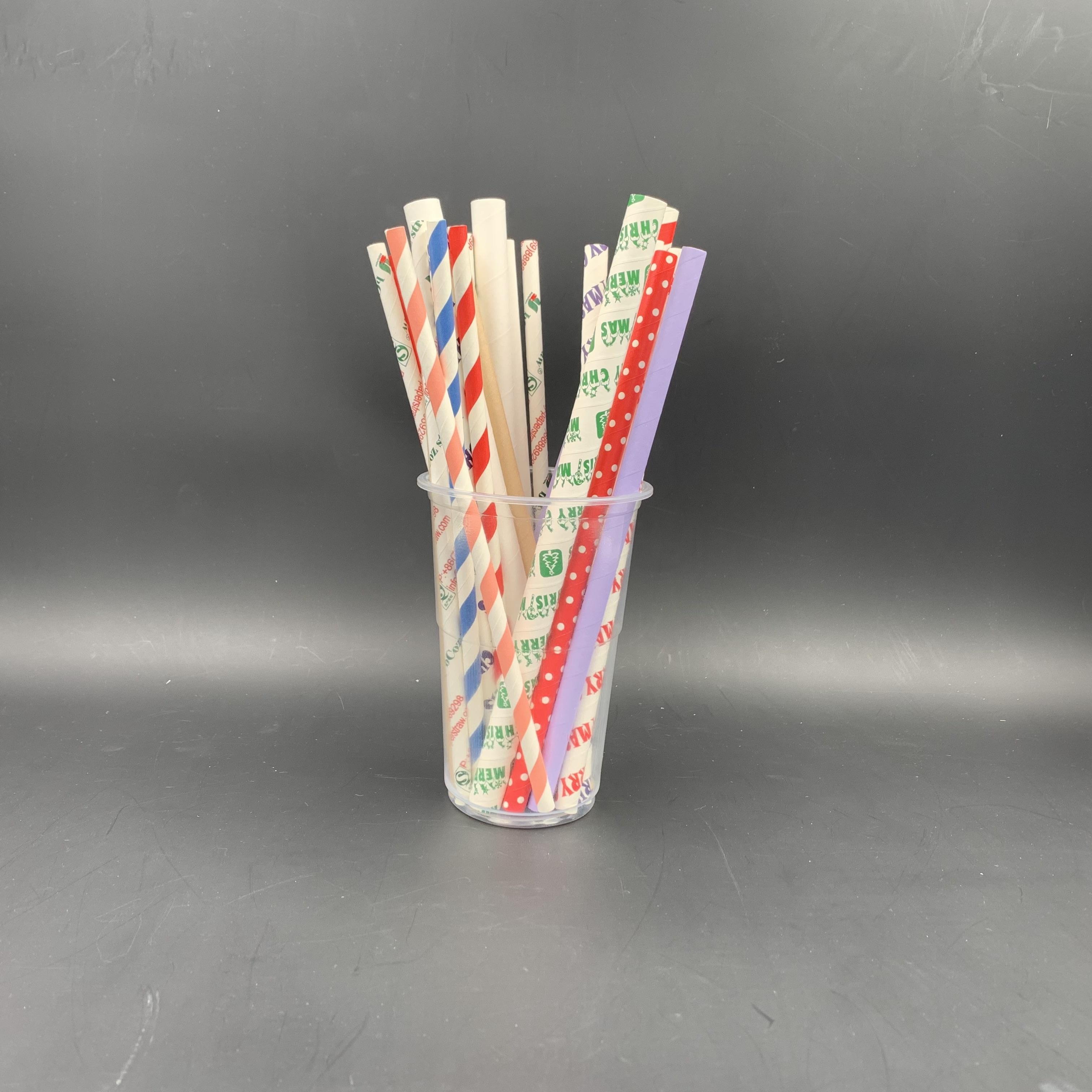 花紋紙吸管