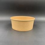 1300ml牛皮紙沙拉碗